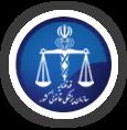 اداره کل پزشکی قانونی استان مازندران